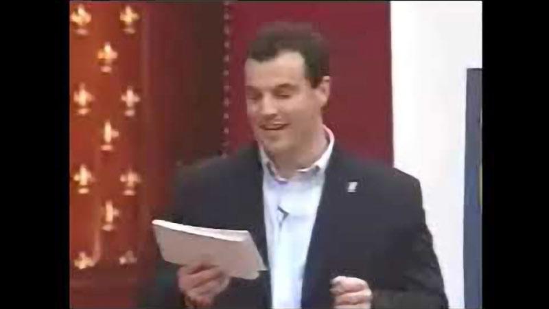 Finale du Tournoi jeunes démocrates 2005